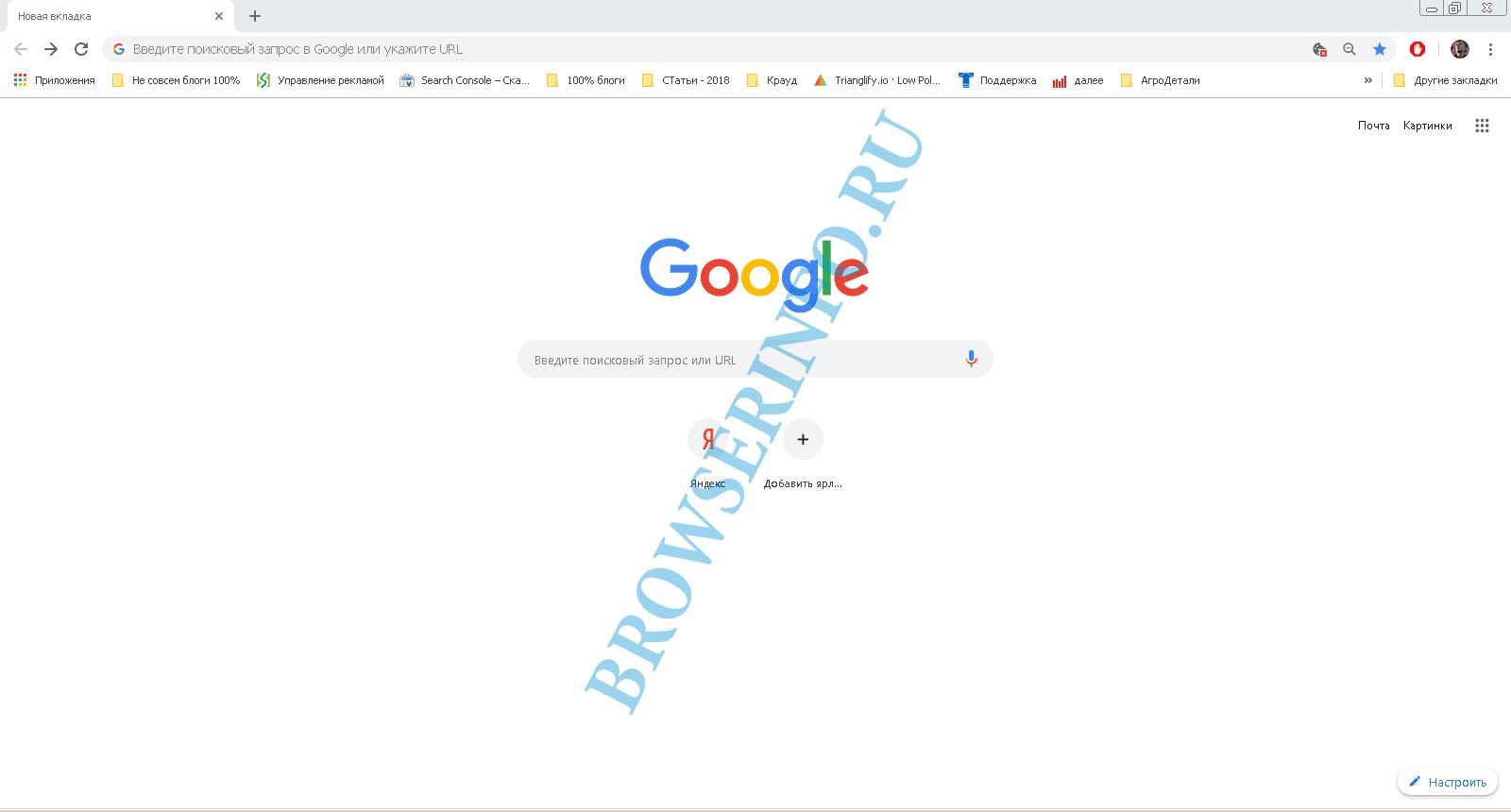 гугл хром для виндовс хр