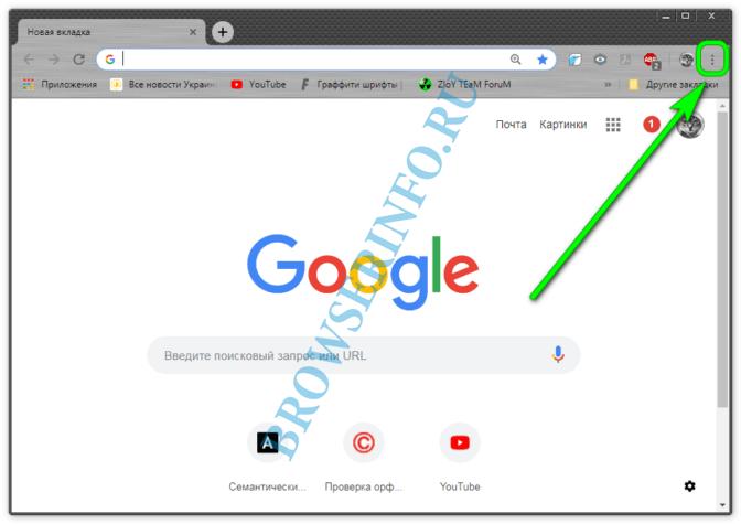 Как отключить картинки в мобильном гугл хром