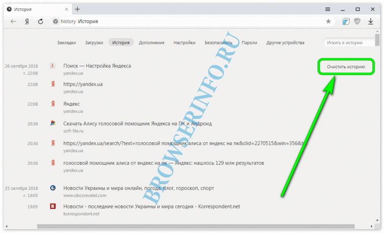 Тормозит видео в тор браузере скачать браузер тор для андроида на русском языке hydra2web